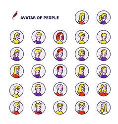 Set avatars icons men and women round vector