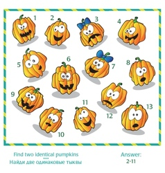 Halloween visual puzzle - Find two identical vector image vector image