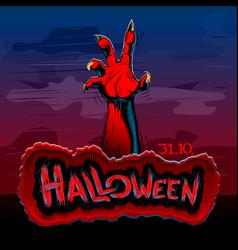 Halloween background zombie hand vintage fog vector