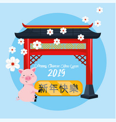 happy chinese year with cultural flowers and pig vector image