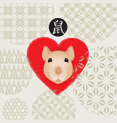 Happy new year year rat stylized cute vector