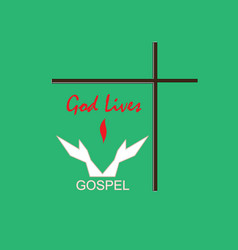 Logo god lives vector