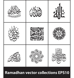 Ramadhan collections 01 vector