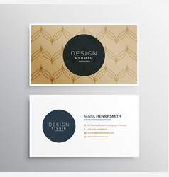 creative business card with minimal brown pattern vector image