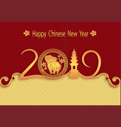 zodiac pigs chinese new year figure piglet vector image