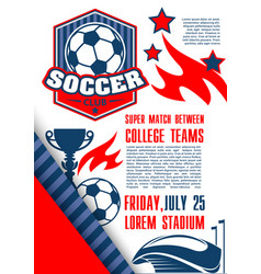 poster for soccer football college league vector image