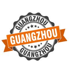 guangzhou round ribbon seal vector image vector image