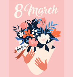 International womens day 8 march template vector