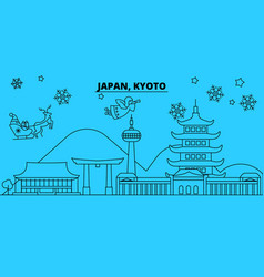 Japan kyoto winter holidays skyline merry vector