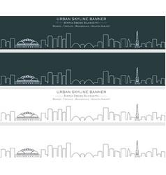 Milwaukee single line skyline banner vector