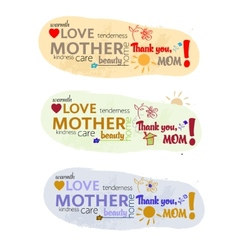 Mothers Day Text vector image