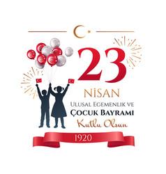 People celebrating 23 nisan in turkey vector