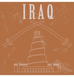 Iraq Retro styled image vector image