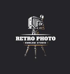 classic photo camera logo - vector image vector image