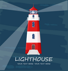 Lighthouse red tower symbol blue backgrounds vector
