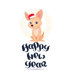happy new year 2018 greeting card with cute vector image