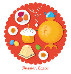 Set russian national easter food food vector
