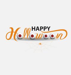 big eyes and halloween banner vector image