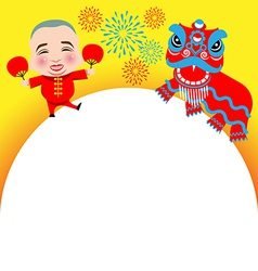 Chinese New Year lion dance and man with smile vector