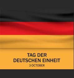 tag der deutschen einheit concept background vector image