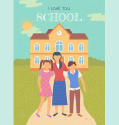 teacher and students in front school building vector image