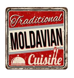 Traditional moldavian cuisine vintage rusty metal vector