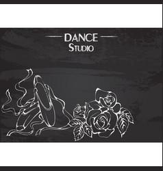 Dance line chalk pointe vector