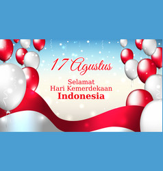August 17 independence day indonesia template vector