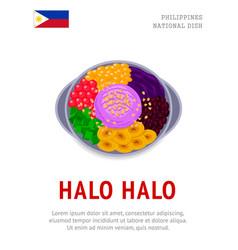Halo halo national filipino dish vector