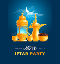 Iftar party invitation with traditional subjects vector
