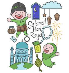Selamat hari raya meaning eid mubarak vector