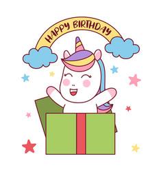 happy birthday unicorn gift vector image
