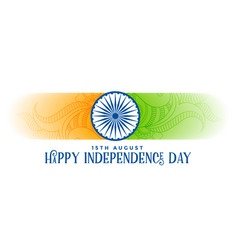 15th august happy independence day india banner vector