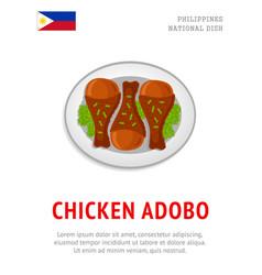 Chicken adobo national filipino dish vector
