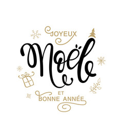 Merry christmas joyeux noel french text vector