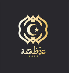 Golden arabic template vector