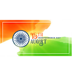 Tricolor happy independence day india background vector