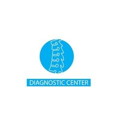 Medical logo vector image vector image