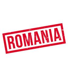 romania rubber stamp vector image