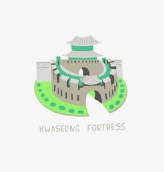 hwaseong fortress in suwon south korea vector image