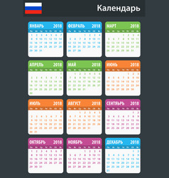 russian calendar for 2018 scheduler agenda or vector image