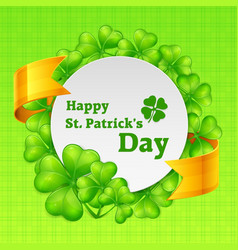 st patricks day round vector image