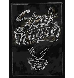 Hand drawn steak vector