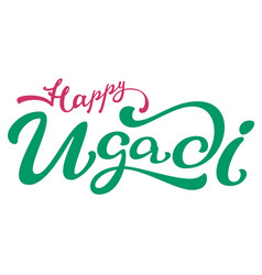 happy ugadi lettering text for greeting card vector image vector image