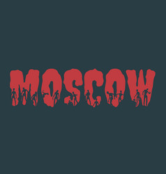 Moscow city name and silhouettes on them vector