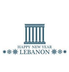 Greeting Card Lebanon vector