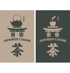 Japanese tea vector