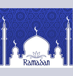 Ramadan temple card vector