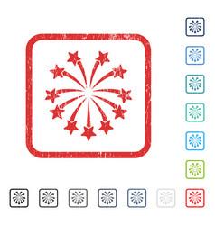Spherical fireworks icon rubber watermark vector