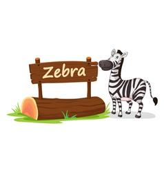 Zebra zoo sign vector